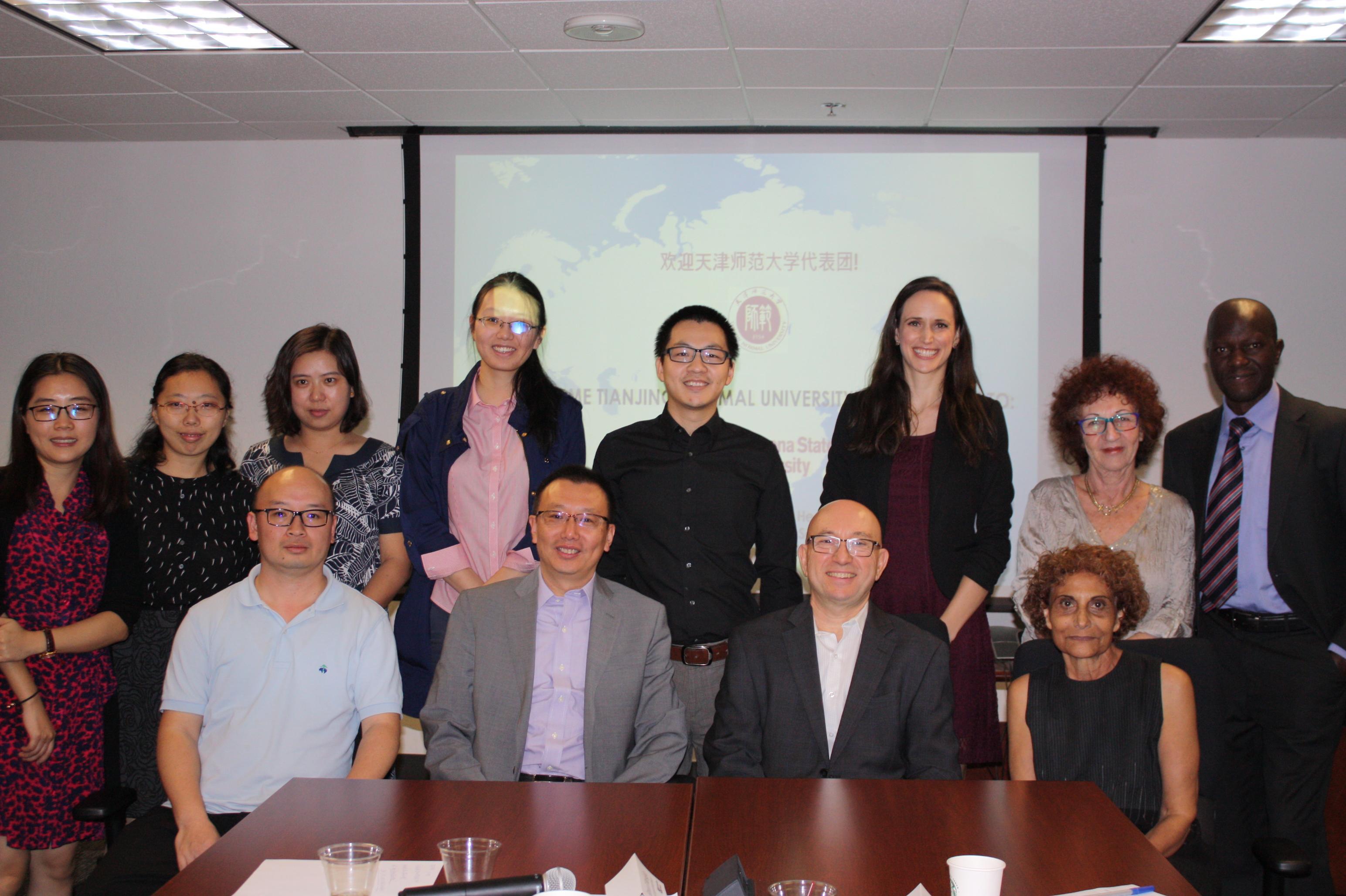 CSWE Program Participants 2017
